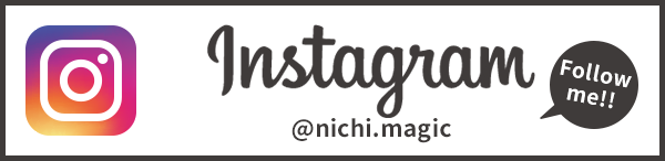 instagram @nichi.magic Follow me!!